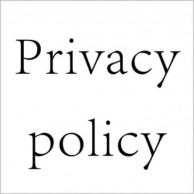 プライバシーポリシー・著作権について