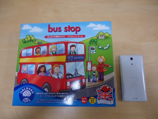bus-stop-game (2)