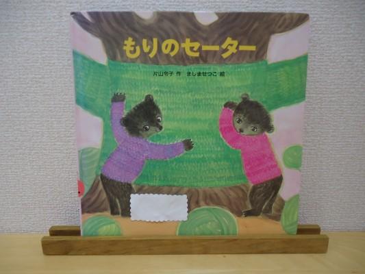 sweater-2000 (2)