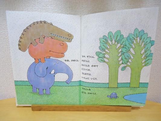 elephant-blue(2)