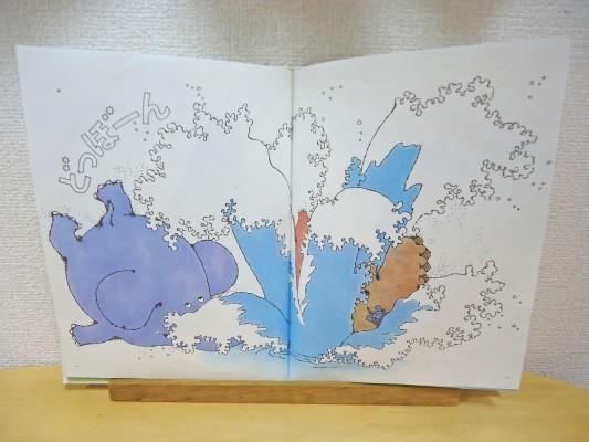 elephant-blue(3)