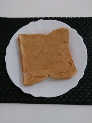 kinako-butter (1)