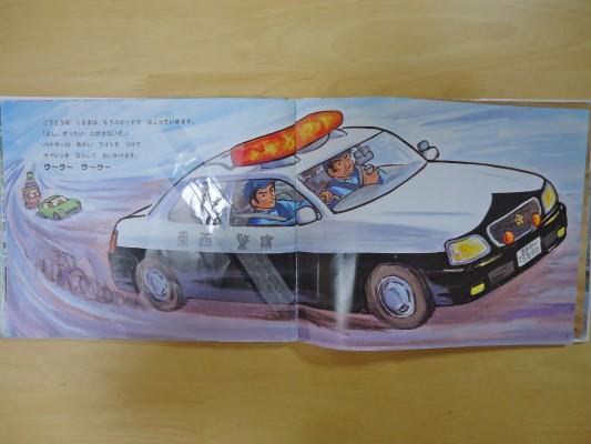 patrol-car-2007(2)