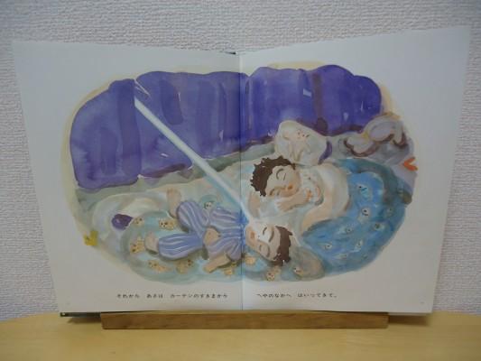 kokko-1986 (3)