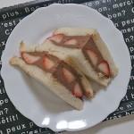 [レシピレポ]白崎裕子さんの『秘密のストックレシピ』より「豆腐チョコスプレッド」作ってみました。