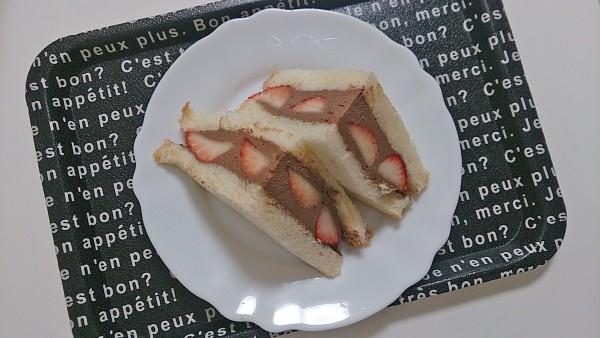tofu-spread(4)