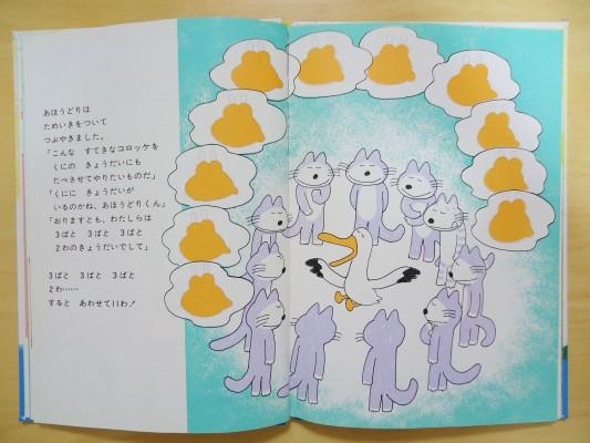 11-cats-1982(2)
