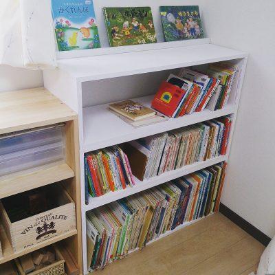 DIY初心者が絵本棚(オープンシェルフ)作成―組み立てからやすりがけまで―